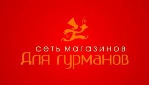 логотип гурман