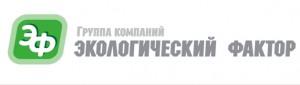 лого_эф