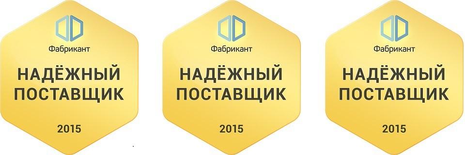 Медаль_6